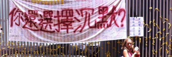 katrina.hamlin Profile Banner