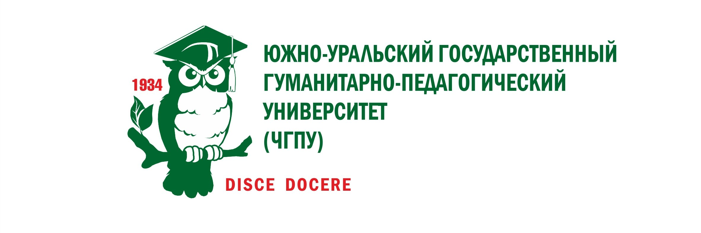 Chelyabinsk State Pedagogical University's official Twitter account
