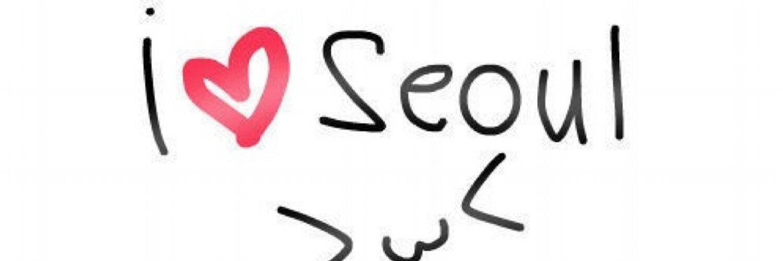 Корейский картинки про любовь с надписями, красивые для всех