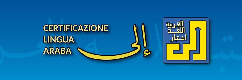 WE DEMAND FREEDOM IN IRAN Traduttore AR, EN; Docente di Lingua e Civiltà Araba (AL24); Docente Certificato Ilà; Referente Ilà per il Veneto; Docente MIUR.