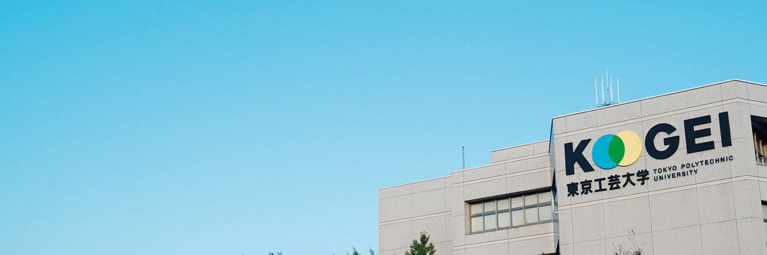Tokyo Polytechnic University's official Twitter account