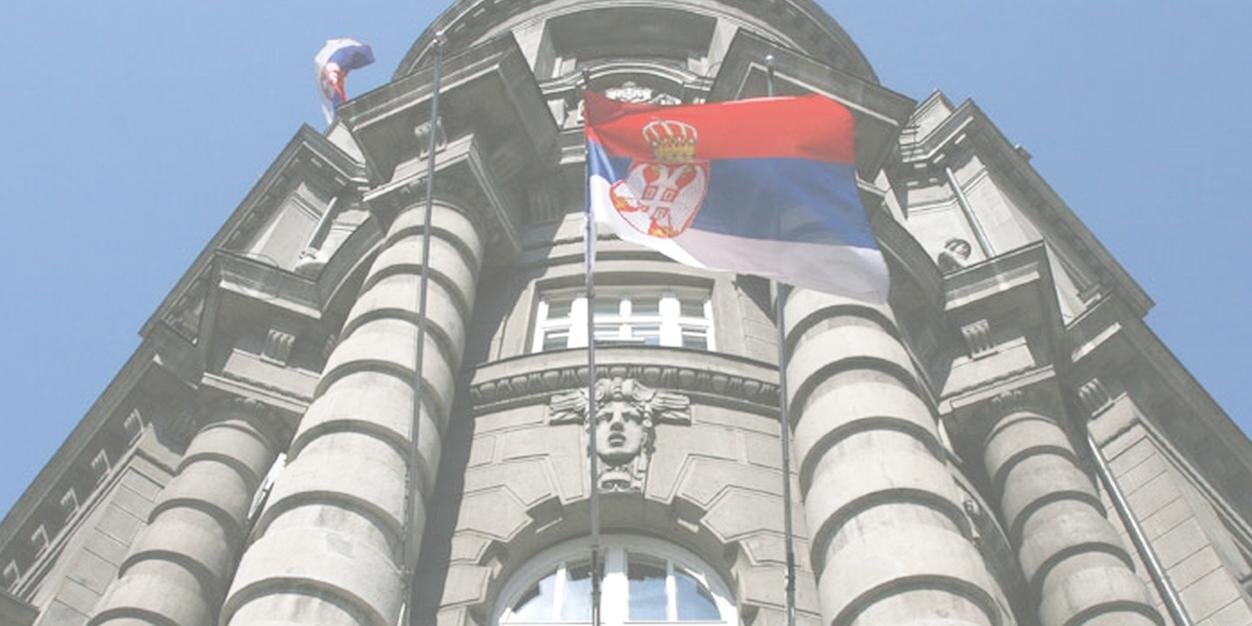 Serbian Government