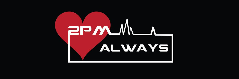 2PMAlways (@2pmalways) on Twitter banner 2009-08-08 03:32:36