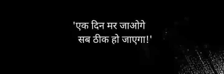 Journalist by Choice.भारत-इंडिया के वाघा बॉर्डर पर हूं।अस्तित्व की तलाश में।सभी तर्क का स्वागत।कुतर्क इग्नोर।बोलो,बोलनेदो।विचार व्यक्तिगत।अपने कर्म का जिम्मेदार