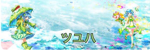 スプラトゥーンプレイヤー ryouhei1105 ヘッダー