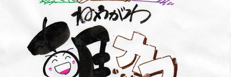 行政書士の開業のお手伝いをしております。風俗営業許可実績は多数あり、風俗営業許可を取得したい方は相談に乗ります。¥50000から、よろしくお願いします♡ 090-8826-1788 #行政書士 #風俗営業許可 #大阪 #京都 #兵庫