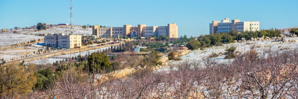 Ajloun National Private University's official Twitter account