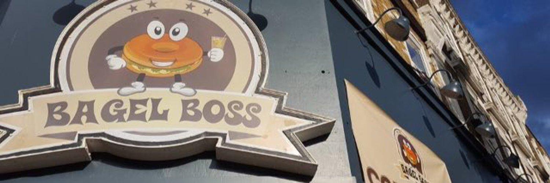 bagel boss - photo #3