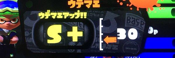 スプラトゥーンプレイヤー super_Tyoppu3 ヘッダー