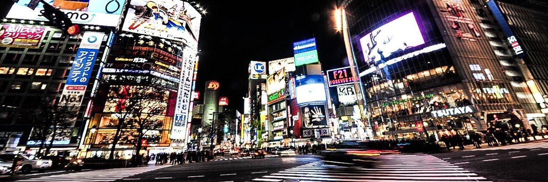 People sleeping in Shibuya