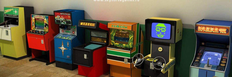 Советский игровой автомат снайпер