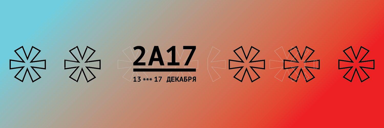 Arthouse.ru