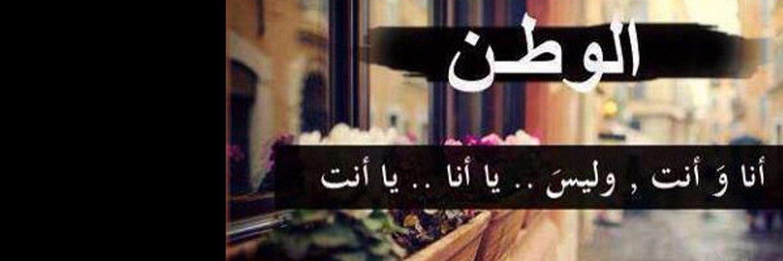 هار اسوح!!!!!!!!!!!! twitter.com/Nael_Shama/sta…