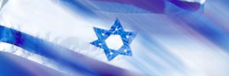 грим поздравления с днем рождения в израиле показала снимок