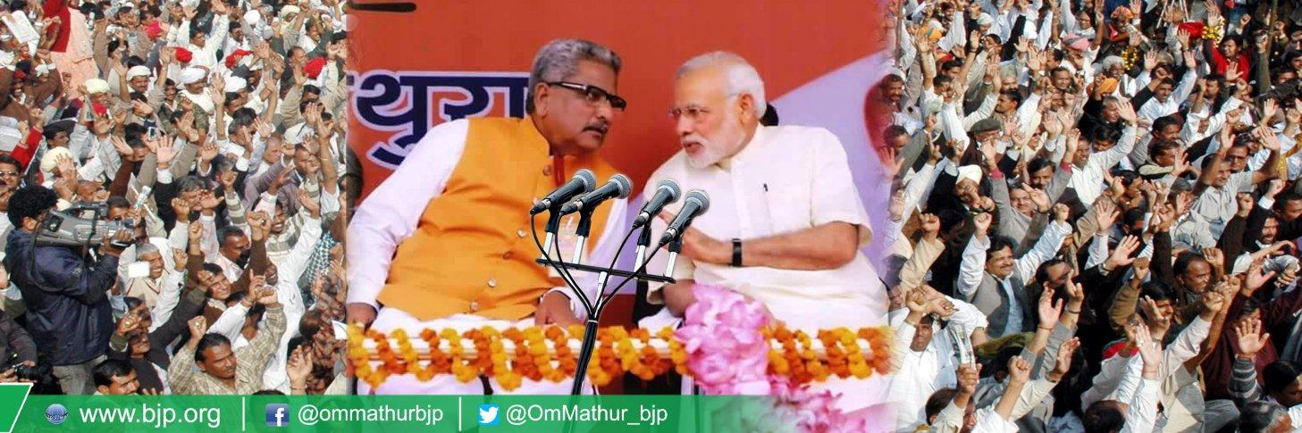 Om Prakash (Om ji ) Mathur