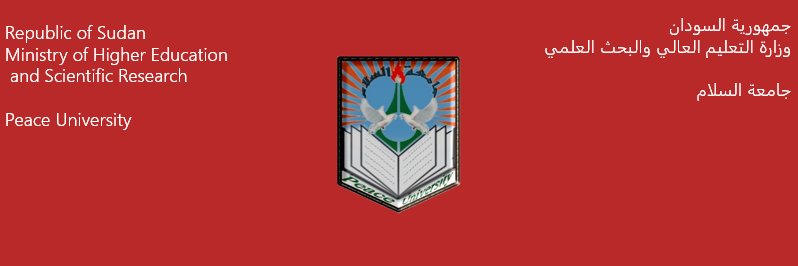 Alsalam University's official Twitter account