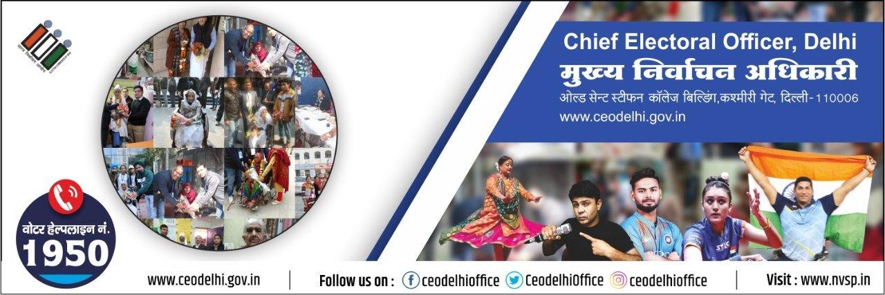 CEO, Delhi Office