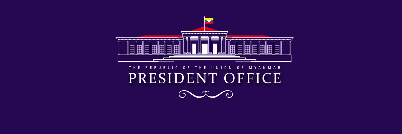PresidentOffice.mm