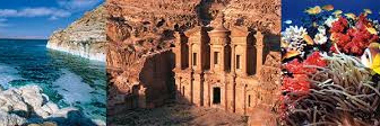 Открытка иордания