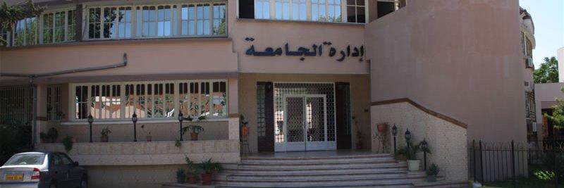 Université Djilali Bounaama de Khemis Miliana's official Twitter account