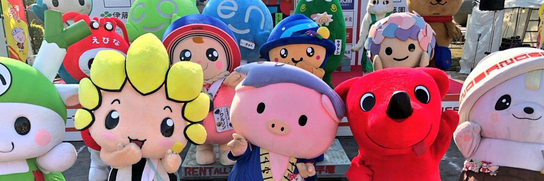 The weird, wonderful world of Japanese mascots. My Instagram: instagram.com/mondomascots/?… ゆるキャラが大好きなイギリス人です。