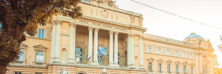 Ivan Franko National University of Lviv's official Twitter account
