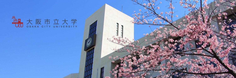 Osaka City University's official Twitter account