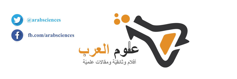 """موقع علوم العرب on Twitter: """"ارفع رأسك عند استخدام الجوال لتخفيف الضغط على فقرات الرقبة وتجنب الآلام ..    4.5kg ~ 10lbs http://t.co/4DVSAF1fmA"""""""