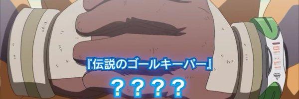 スプラトゥーンプレイヤー inazuma_super01 ヘッダー