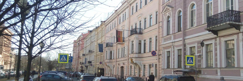 Deutsches Generalkonsulat St. Petersburg