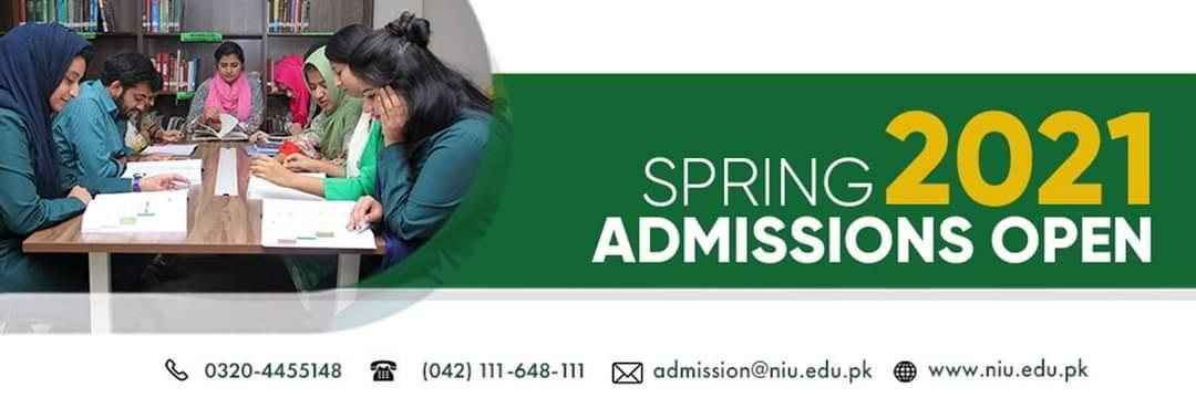 Nur International University's official Twitter account