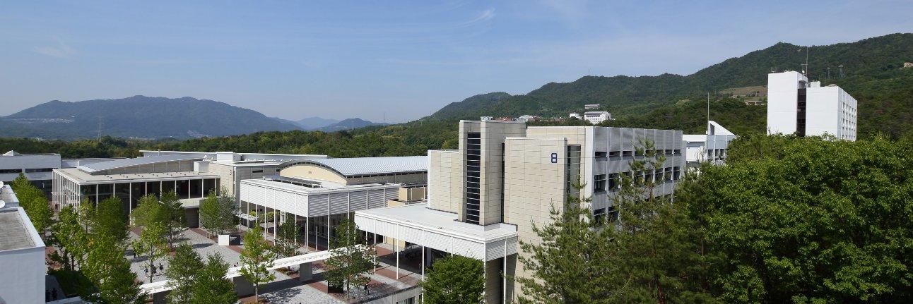 Hiroshima Shudo University's official Twitter account