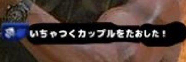 スプラトゥーンプレイヤー kazu_135792468 ヘッダー