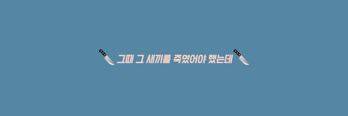 만만한게 여캐라 그런가봐여 남캐 못잃어하는 분들이 좀 많아야지^^7(불좌야!!!!!!!!!!!!!