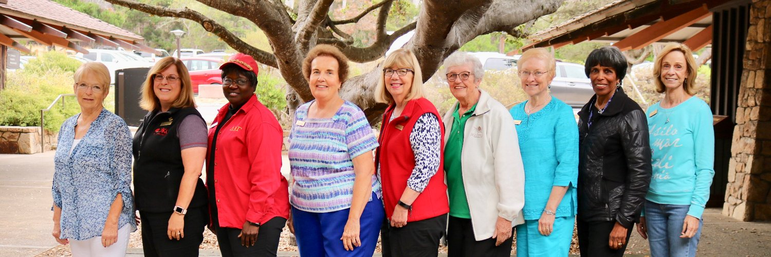 DKGCalifornia promotes professional/personal growth for CA #keywomeneducators & #ExcellenceinEd through service, scholarship, and connection. Join us! @DKG_SI