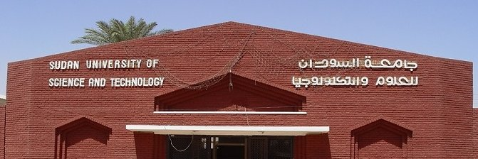Sudan University of Science and Technology's official Twitter account