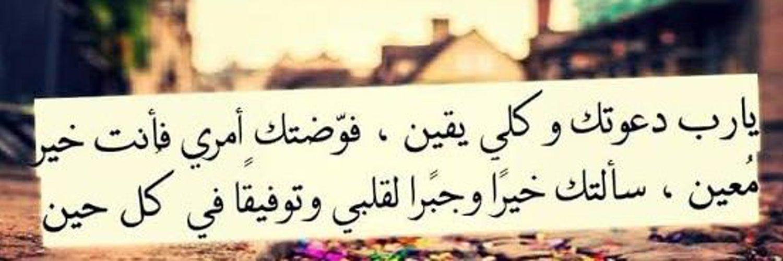 Habika 💞SAAD (@Mohamed18246751) on Twitter banner 2017-09-22 17:02:41