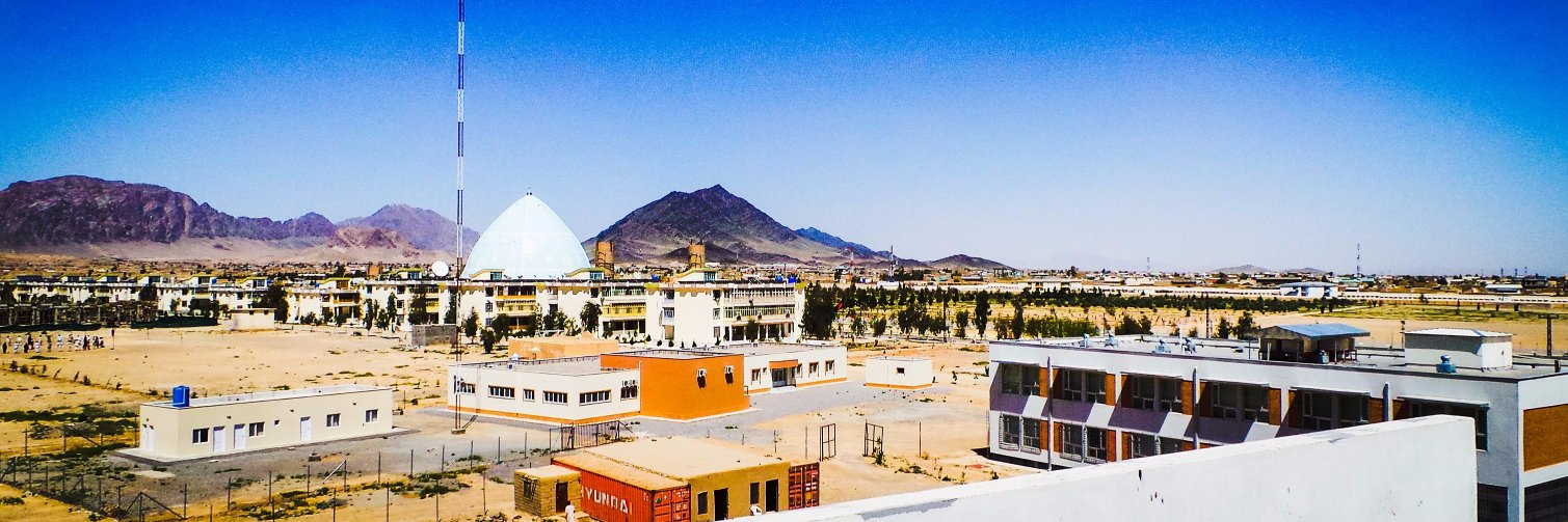 Kandahar University's official Twitter account