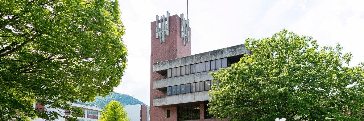 Tsuru University's official Twitter account