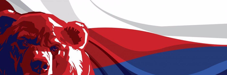 Картинки на рабочий стол медведь флаг россии
