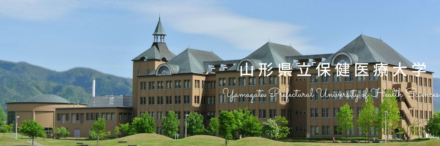 Yamagata Prefectural University of Health Sciences's official Twitter account