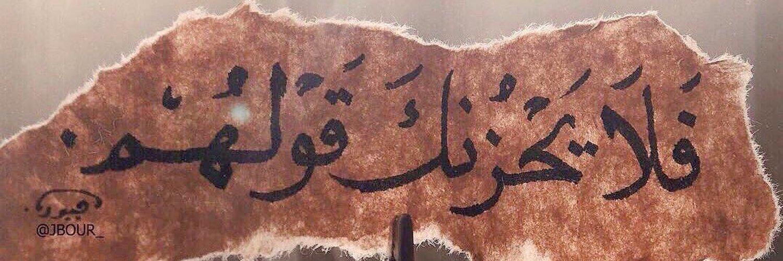 """Naji Al-Qahtani on Twitter: """"هل فكرت لماذا هذا الرمز {❤} يرمز الى الحب مع انه لا يشبه قلب الانسان الحقيقي؟   لأن قلب الحب يعني """"اتحاد قلبين"""" http://t.co/unJqkA3ZmT"""""""