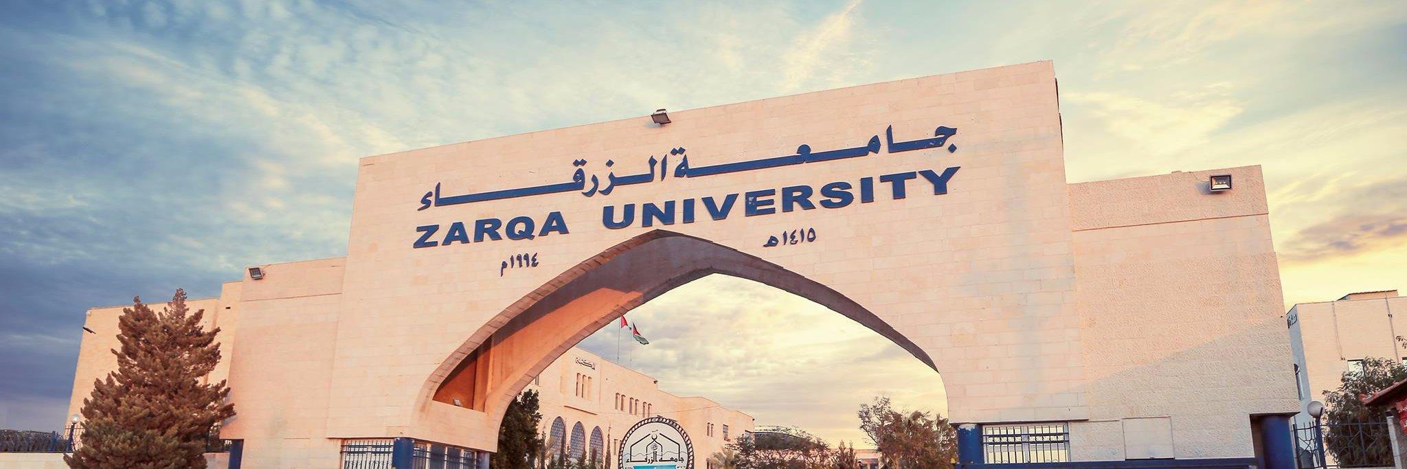 Zarqa University's official Twitter account