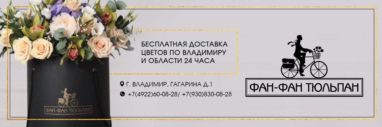 Фан фан тюльпан открытки, для друзей