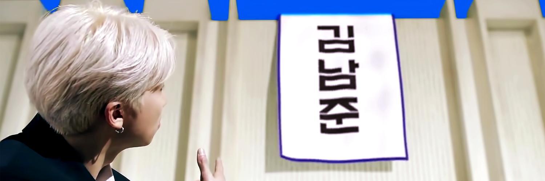 190820 달방 ep.85 🔗 bit.ly/31J9lAC @BTS_twt #방탄소년단 #BTS #RM #김남준 pic.twitter.com/4H1GIYIEh2