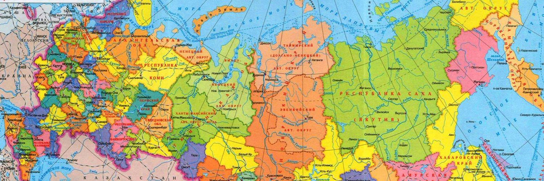 слухам, фото политическая карта россии узбекистана лицам, имеющим