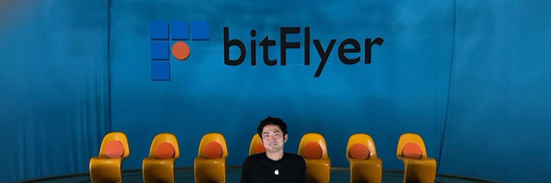 bitFlyer Co-Founder、bF Blockchain/EU/US CEO、日本ブロックチェーン協会 代表理事 (Chairman, Japan Blockchain Association)、ISO/TC307 国内審議委員会委員、官民データ活用推進基本計画実行委員会委員、好きな猫:シュレーディンガーの猫