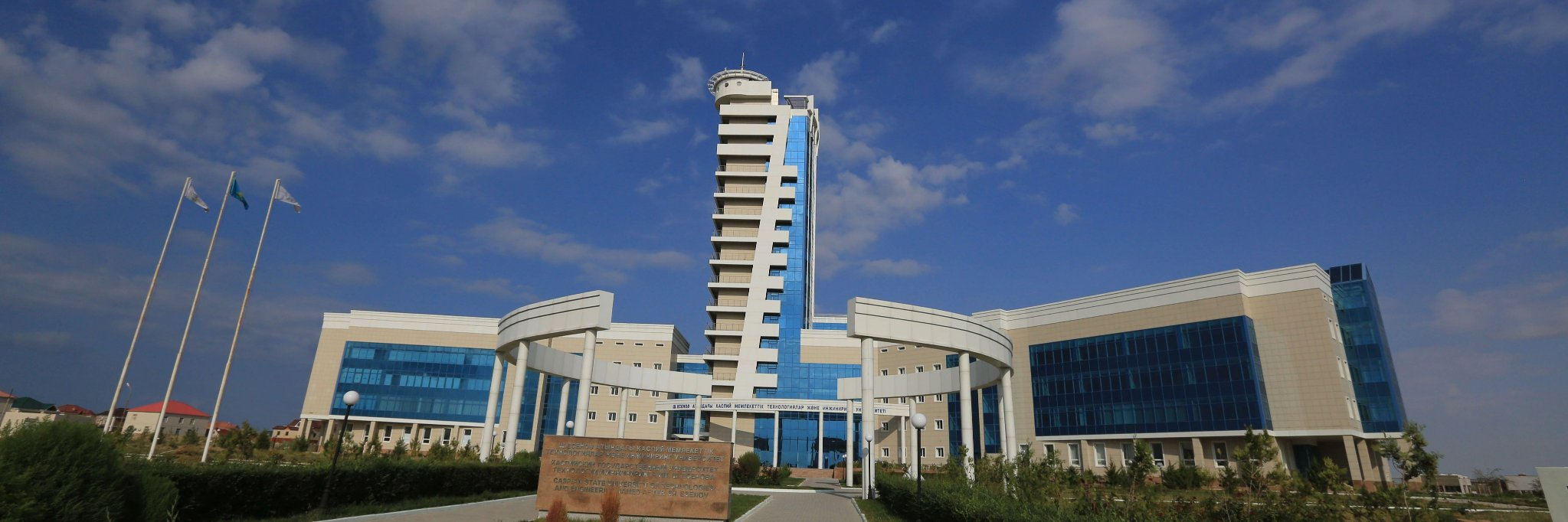 Caspian State University of Technologies and Engineering's official Twitter account