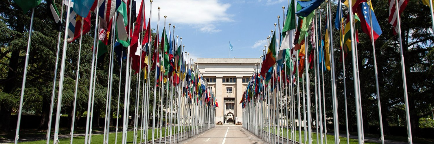 Permanent Mission of the Republic of Indonesia to the UN, WTO and other International Organizations in Geneva