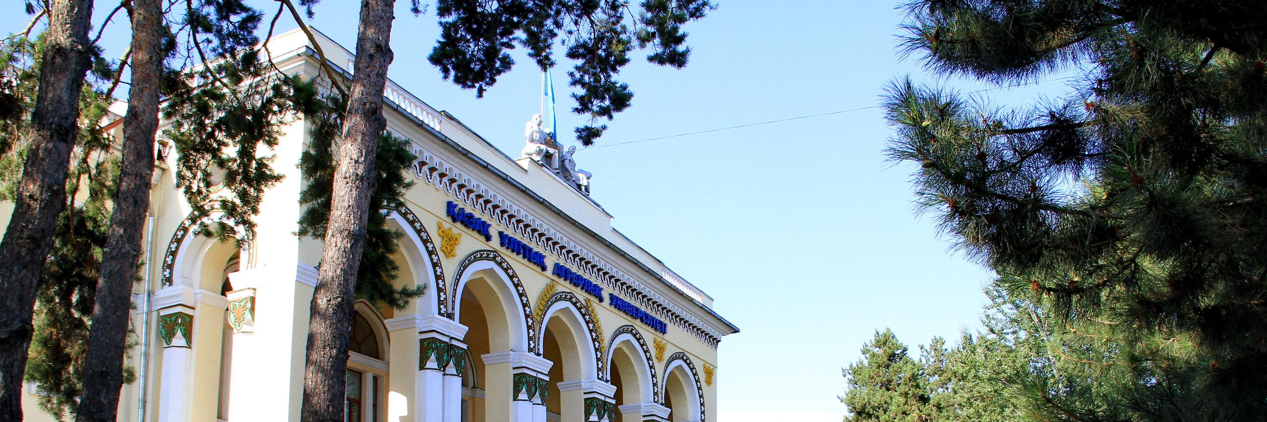 Kazakh National Agricultural University's official Twitter account